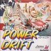 Juego online Power Drift (PC ENGINE)