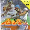 Juego online Power League II (PC ENGINE)