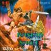 Juego online Rastan Saga II (PC ENGINE)
