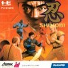 Juego online Shinobi (PC ENGINE)