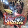 Juego online Violent Soldier (PC ENGINE)