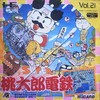 Juego online Super Momotarou Dentetsu (PC ENGINE)