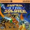 Juego online Super Star Soldier (PC ENGINE)