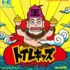 Juego online Toilet Kids (PC ENGINE)