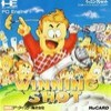 Juego online Winning Shot (PC ENGINE)