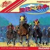 Juego online World Jockey (PC ENGINE)