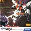 Juego online Hisou Kihei X-Serd (PC ENGINE)