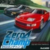 Juego online Zero 4 Champ (PC ENGINE)