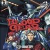 Juego online Blood Gear (PC ENGINE CD)