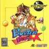 Juego online Buster Bros (PC ENGINE-CD)