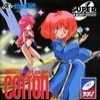 Juego online Cotton: Fantastic Night Dreams (PC ENGINE CD)