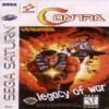 Juego online Contra: Legacy of War (SATURN)