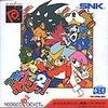 Juego online Puzzle Link 2 (NGPC)