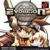 Juego online Evolution: Eternal Dungeons (NGPC)