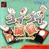Juego online Koi Koi Mahjong (NGPC)
