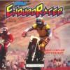 Juego online Enduro Racer (Atari ST)
