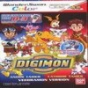 Juego online Digimon Anode-Cathode Tamer: Veedramon Version (WSC)