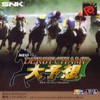 Juego online Neo Derby Champ Daiyosou (NGPC)