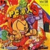 Juego online PC Genjin 3 Special (PC ENGINE)