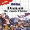 Juego online Danan: The Jungle Fighter (SMS)
