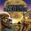 Juego online Advanced Civilization (PC)