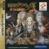 Juego online Akumajou Dracula X: Gekka no Yasoukyoku (SATURN)