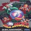 Juego online Ball Jacks (Genesis)