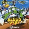 Juego online Banishing Racer (GB)
