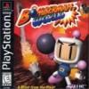 Juego online Bomberman World (PSX)