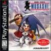 Juego online Brave Fencer Musashi (PSX)