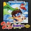 Juego online Chiki Chiki Boys (Genesis)