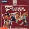 Juego online Cluedo: Master Detective (Atari ST)