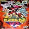 Juego online Custom Robo V2 (N64)