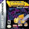 Juego online Dokapon: Monster Hunter (GBA)