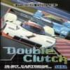 Juego online Double Clutch (Genesis)