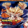 Juego online Dragon Ball Z: Hyper Dimension (Snes)