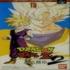 Juego online Dragon Ball Z: Super Butoden 2 (Snes)