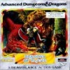 Juego online Dragons of Flame (Atari ST)