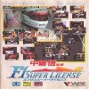 Juego online F-1 Super License (Genesis)