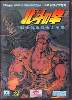 Juego online Hokuto no Ken: Shinseiki Ura Kyuusei Aruji Densetsu (Genesis)