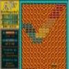 Juego online Illusion (Atari ST)