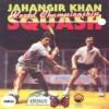 Juego online Jahangir Khan's World Championship Squash (AMIGA)