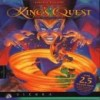 Juego online King's Quest VII: The Princeless Bride (PC)