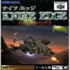 Juego online Knife Edge: Nose Gunner (N64)