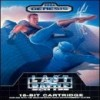 Juego online Last Battle (Genesis)