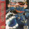 Juego online Mazin Saga Mutant Fighter (Genesis)
