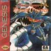Juego online Mazin Saga Mutant Fighter (Genesis)