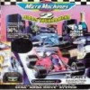 Juego online Micro Machines 2: Turbo Tournament Edition (Genesis)