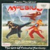 Juego online Moebius: The Celestial Orb of Harmony (Atari ST)