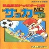 Juego online High School Soccer: Kunio Kun (Genesis)